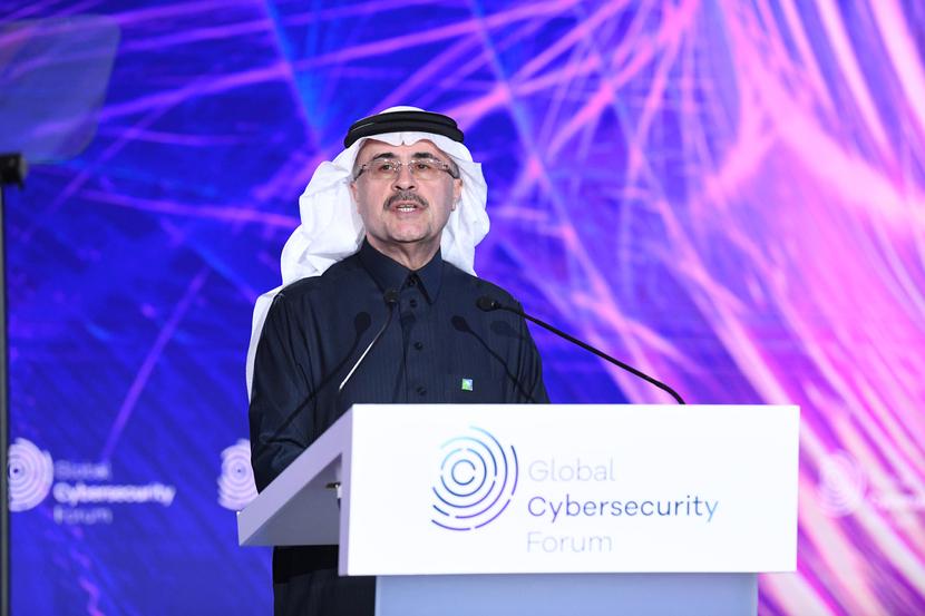 Saudi Aramco, Cybersecurity, Amin nasser, Digital, Digitalisation